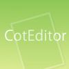 CotEditorの使い方【オススメ機能あり】競合する他のエディタも紹介