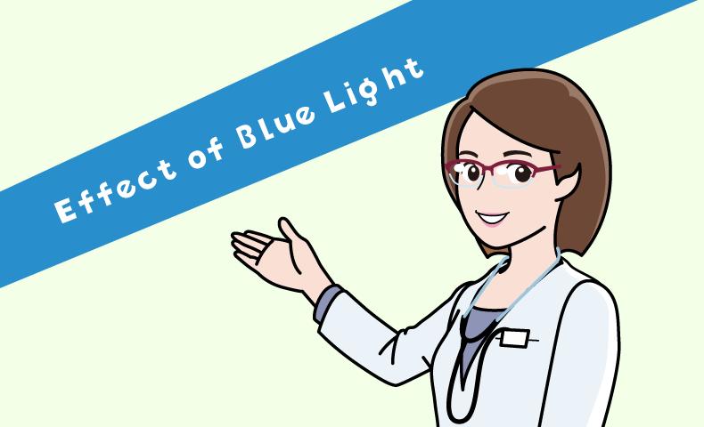 ブルーライトについての説明イメージ
