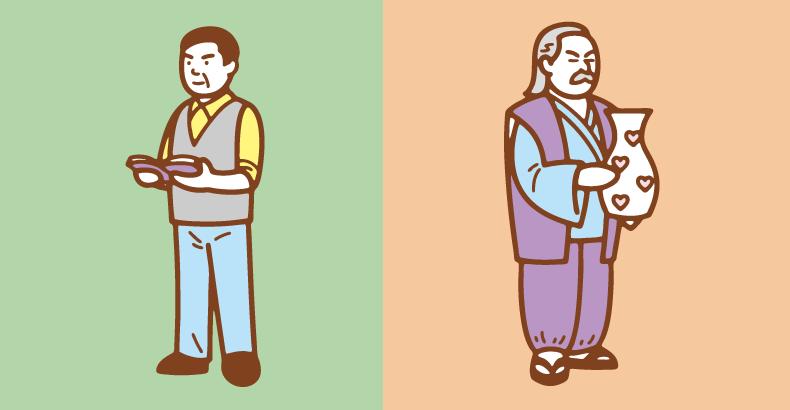 直感人間と直感人間のイメージ