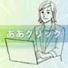 【PCの作業効率アップ】単語選択と行をコピーする方法