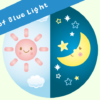 ブルーライトの影響を詳しく解説【身体に悪い根拠は?】
